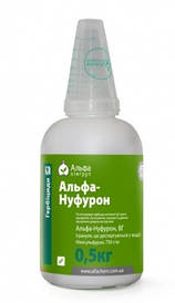 Гербіцид Альфа-Нуфурон Мілагро - нікосульфурон 750 г/кг, для кукурузи