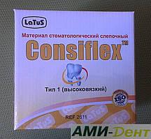 Консифлекс (Consiflex) Тип 1 (900 мл/ 1300 г)