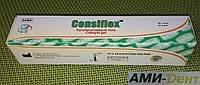 Консифлекс (Consiflex) катализатор ( 45 г)