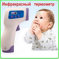 Термометр Пирометр ИК цифровой, бесконтактный 2-х режимный , фото 1