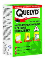 Акция - QUELYD Многофункциональная клеевая шпаклевка