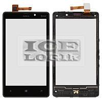 Сенсорный экран для мобильного телефона Nokia 820 Lumia, с передней панелью, черный