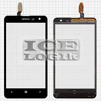 Сенсорный экран для мобильного телефона Nokia 625 Lumia, черный