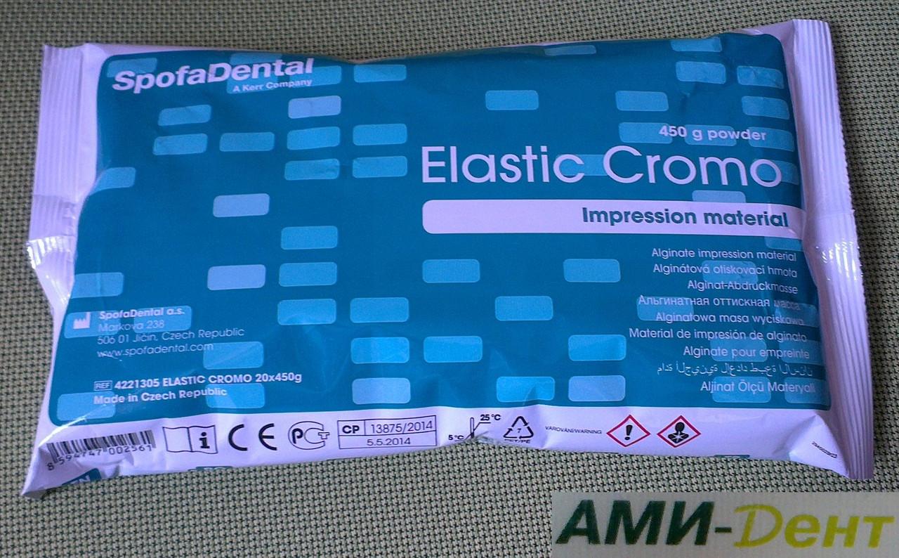 Эластик Кромо (Elastic Cromo) 450 г