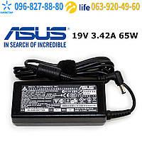 Зарядное устройство для ноутбука  ASUS VX1 K40 K50 K52 P50 A2 A3 A5 A6 X50 U50A W1 M52