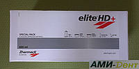 Elite HD + (Еліт АшДи плюс) набір