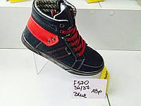 Ботиночки демисезонные Clibee F570 Blue (32-37)