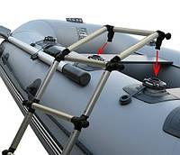 Комплект Fasten 5 лестница на борт надувной лодки