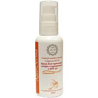 Крем для чувствительной кожи с куперозом СПФ 20 Cream for sensitive couperose skin SPF 20, 60 мл
