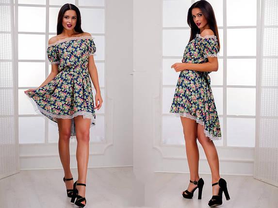 Летнее платье в цветок, фото 2