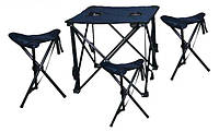 Туристический комплект Стол раскладной + 3 стула