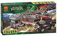 Конструктор Ninjas Turtle 743 деталей 10277 Bela