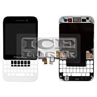 Дисплей для мобильного телефона Blackberry Q5, белый, с сенсорным экраном, с передней панелью