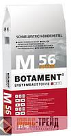 TM BOTAMENT M 56 Speed - строительный раствор,стяжка (ТМ БОТАМЕНТ М 56 Спиид ) 25кг.