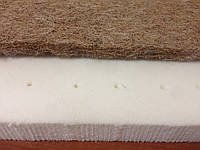 Латекс и кокосовая койра  - комплект для ремонта диванов и матрасов 200х90
