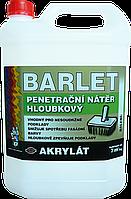 Акриловая пропитка глубокого проникновения BARLET V1308