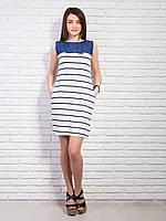 Красивое трикотажное платье - Размер 44-46