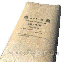 Битум строительный БН 70/30 (битум М-4)
