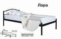 Кровать металлическая односпальная Лара