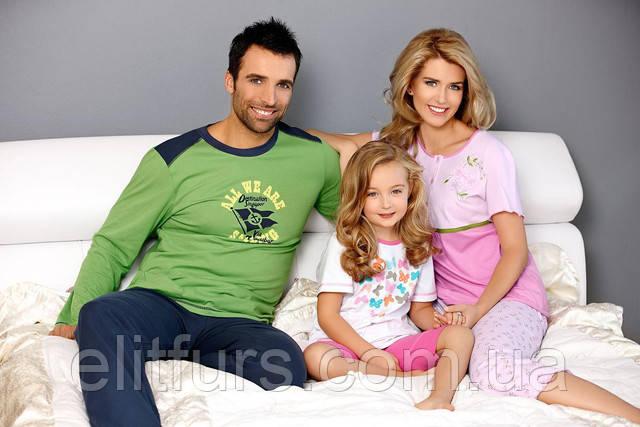 одежда для всей семьи