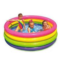 Хит продаж! Бассейн надувной Intex (бассейн-радуга)