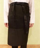 Фартук короткий для официанта короткий черный, поварская форма