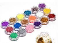 Набор мини-баночек с блеском для декора ногтей (18 шт.)