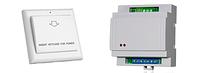 Сетевой энергосберегающий карман S1C08-M1 - работа по сети RS485