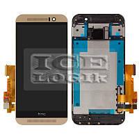 Дисплей для мобильного телефона HTC One M9, золотистый, с сенсорным экраном, с передней панелью