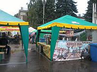"""Наши выставочные палатки на Septembrfest 2013 под """"флагами"""" Первого запорожского пивзавода """"Сич"""""""