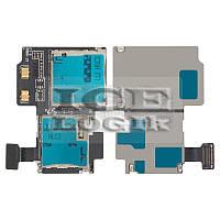 Коннектор SIM-карты для мобильного телефона Samsung I9500 Galaxy S4, с коннектором карты памяти, со