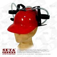 Каска (шлем) для банок, для напитков, для пива (пивная каска)