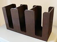 Подставка для 3х крышек/ стаканчиков, дерево, коричневая