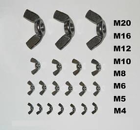 Гайки-барашки ГОСТ 3032-76, DIN 315 из нержавеющих сталей