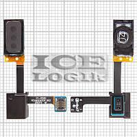 Динамик для мобильного телефона Samsung I8580 Galaxy Core Advance