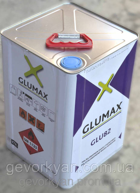 Турецкий клей для обуви GluMax снова в продаже по лучшей цене