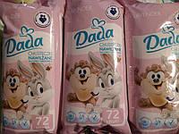 Детские влажные салфетки Dada (с экстрактом лаванды), 72 шт