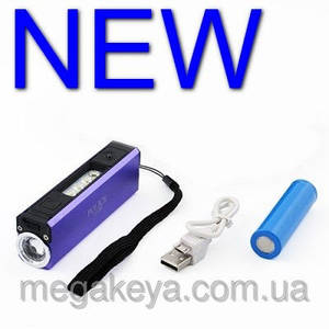 Зарядное для телефона, Power Bank AR-839, фонарик, свет-панель,