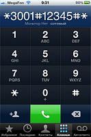 Список команд для включения инженерного меню на своем телефоне