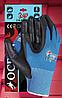 Перчатки защитные с полиуретаном OCEAN NB