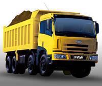 Faw грузовик цена#запчастиFAW