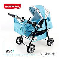 3011 Кукольная коляска-трансформер 2в1 с люлькой Adbor Mini Ring (MR1, бирюзовый, горошек цветной на белом)