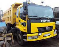 Купить грузовик фотон  #запчастиFoton