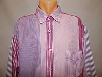 Мужская рубашка с длинным рукавом 055ДР  Boolen Vintage