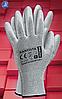 Перчатки защитные с полиуретаном RANTISTA