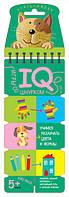 Игры со шнурком. Учимся различать цвета и формы. IQ игры для детей от 5 лет