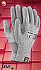 Перчатки защитные с полиуретаном R-CUT5-PU