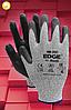 Перчатки защитные с полиуретаном RAEDGE48-701