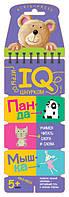 Игры со шнурком. Учимся читать слоги и слова. IQ игры для детей от 5 лет.