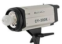 Студийный моноблок FreePower CY-300K (300W)